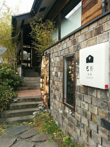 Japanese house !   near sta.  Only 1min by foot! - yokohama - Appartement