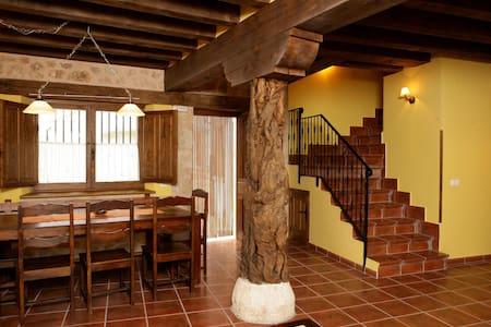 Casas Rurales Hacendera (Casa El Enebro)