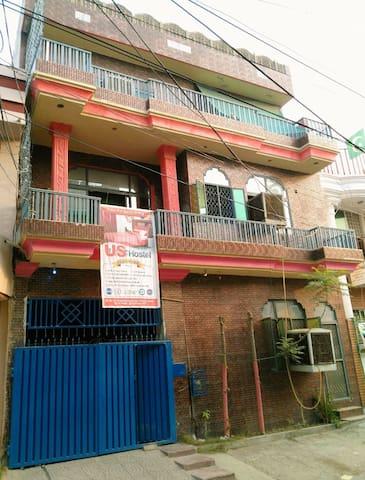 US Hostel - Lahore