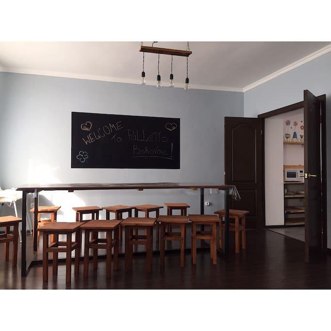 Столовая - dining room