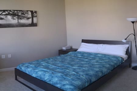 Private room near inner harbour - Baltimore - Apartment