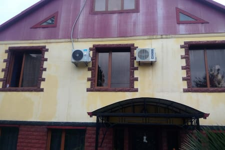 уютно - Batumi