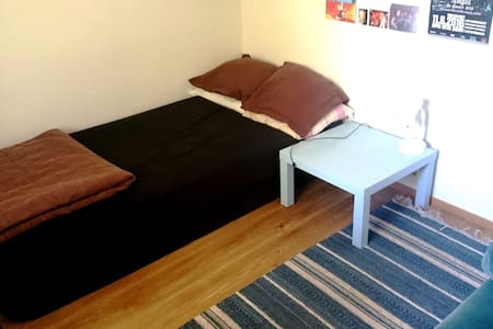 Small & Cozy Room with Single/King Size Bed + Bike - Apartment