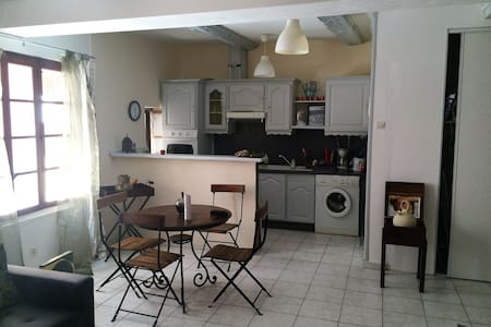 APPARTEMENT COCOON AGDE - Agde