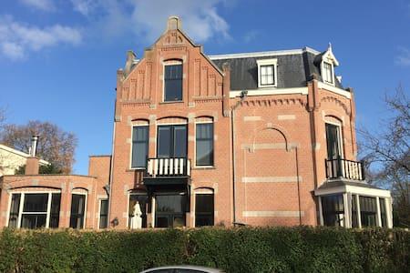 Monumentale Stads Villa - Haarlem - House