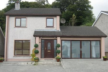 Superb 4 bedroom Home in the Heart of Letterkenny - House