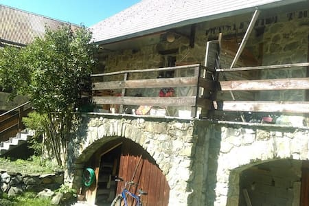 Maison de village - Puy-Saint-Eusèbe - Haus