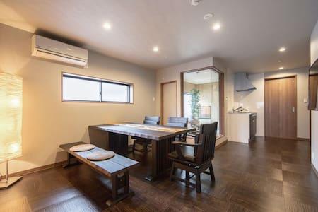 Samurai suite 1 min JR st! near the toei studio!