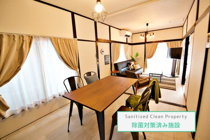 ★Clean Room★Fully Renovated☆75sqm/12ppl/2min sta.