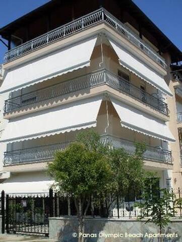 Panas Olympic Beach Apartments - Apartment APOLLO