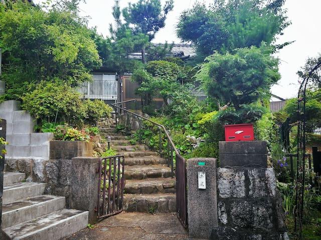 【整栋独享(all for one group)】【名岛舞袖】日式宅院200平米带花园 近名岛地铁站