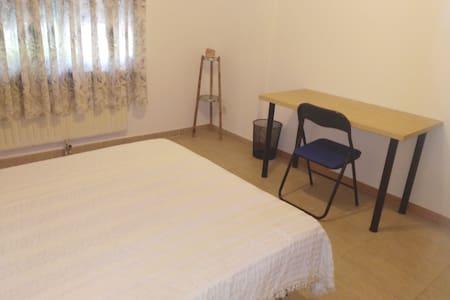Habitación individual a 15 minutos de Madrid - Rivas-Vaciamadrid