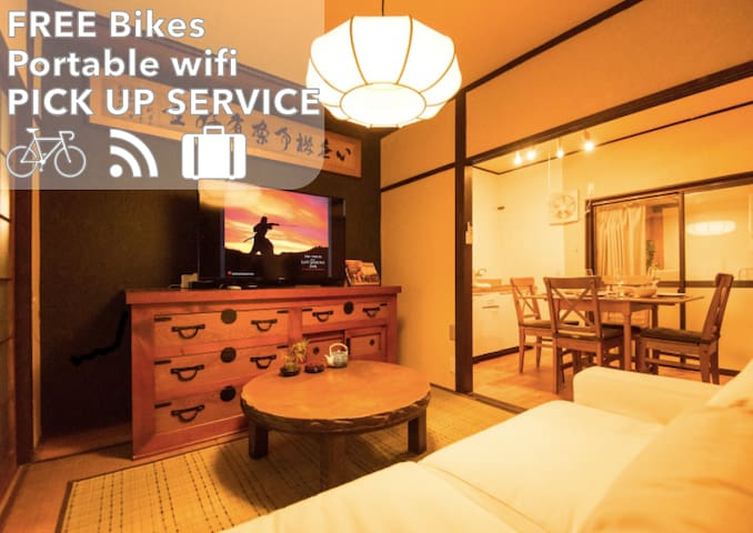 """ MACHIYA "" PICK-UP & KEEP LUGGAGE,WIFI+ 3 PARKING"
