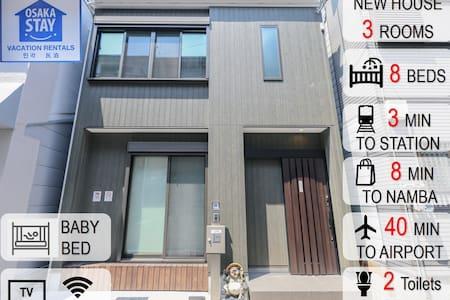 New family house/7min Namba/ 40min KIX air/8 ppls