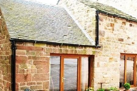 Greenhouse Farm Cottage 4*
