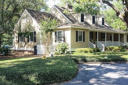 Hidden Oaks Cottage Welcomes You! New Furnishings. - Murrells Inlet - Maison