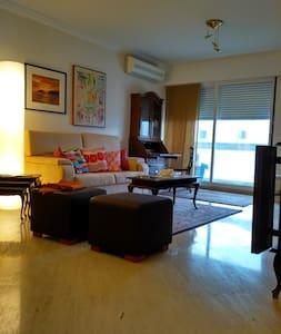 Carnide Terrace - Lisboa - Lejlighed