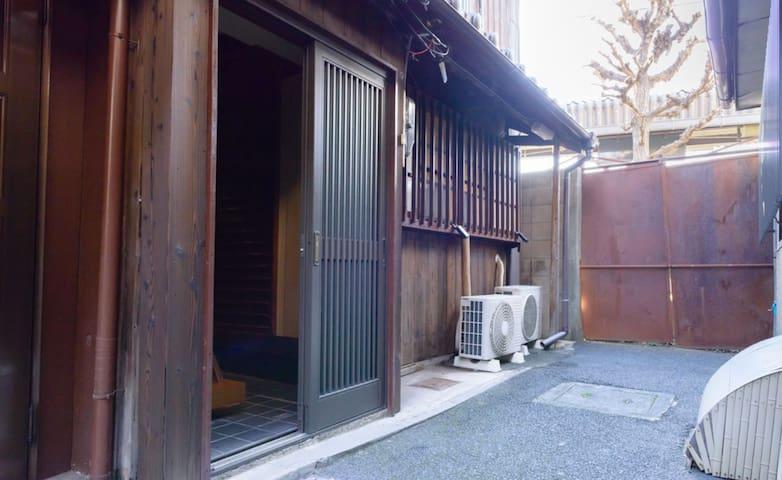 Kyoto / Tofukuji+9people+WIFI - Kyōto-shi - Dom