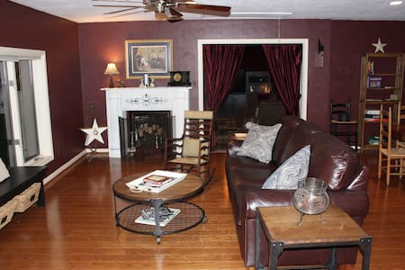 Inn at White Oak - Gettysburg - Bed & Breakfast