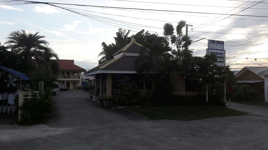Chang Resort - ตำบล นอกเมือง