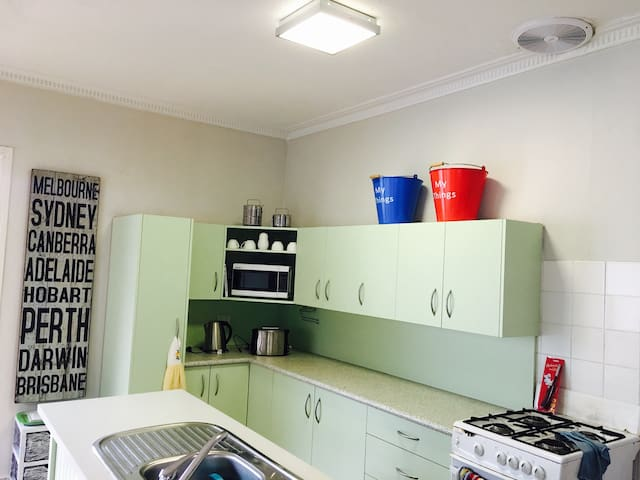 Aspendale Beach Holiday House - Aspendale - Casa