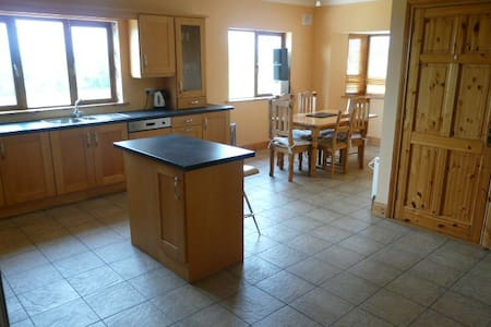 The Rookery - Beautiful Bungalow - Clare Glens - House