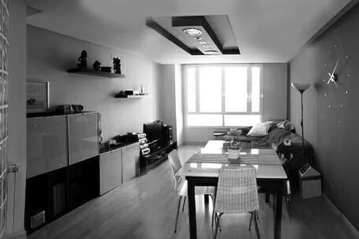 Apartamento a 15min de Barcelona - Cerdanyola del Vallès - Daire