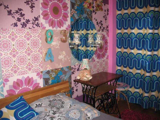 Schönes Zimmer in der Innenstadt - ดอร์ทมุนด์ - อพาร์ทเมนท์