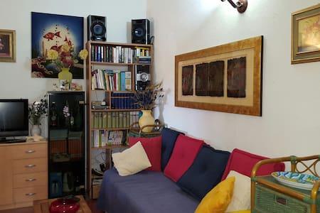 Home holiday San Teodoro - Maison