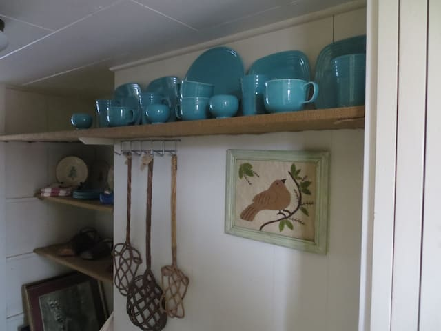 The Pantry area