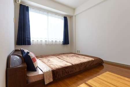 Secluded Couples/Family Retreat - Tachikawa City - Appartement