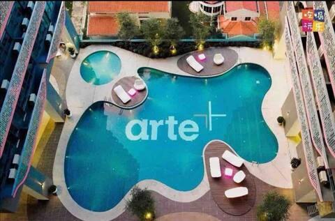 Arte Plus @ Jalan Ampang