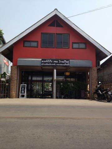 Cafeteria@Riverside - Chiang Mai - Leilighet