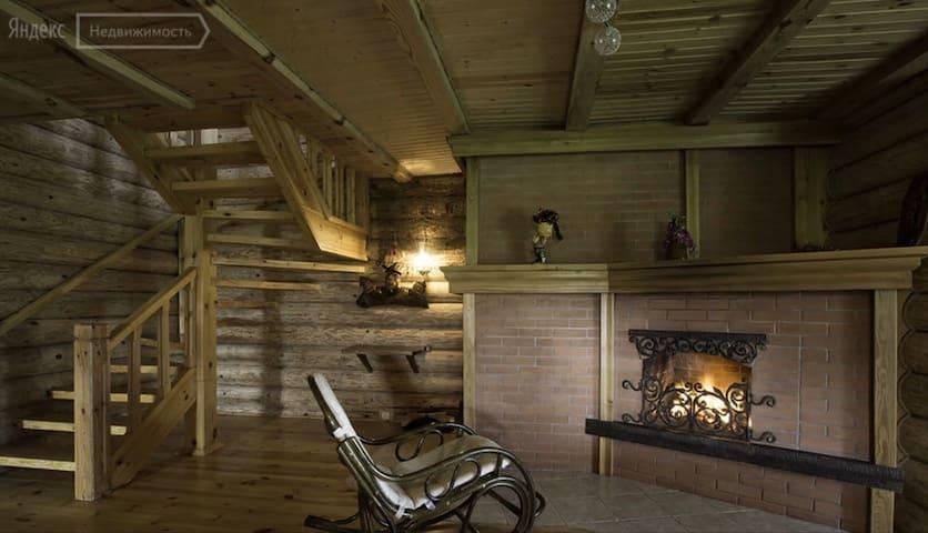 Уютный дом с 3-х разовым питанием