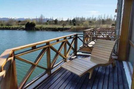 Amazing Lake and Mountain View 4pax - San Carlos de Bariloche