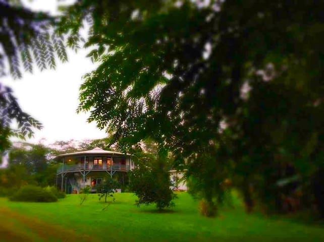 Pele's Edge  Ohana Cottage