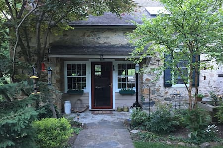 STUNNING HISTORIC 1791 STONE RIVER FRONT HOME - Σπίτι
