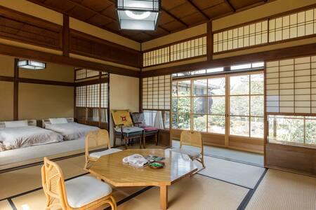otera no naka no yado - Sakyo-ku, Kioto - Huoneisto