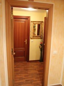 Apartamento Ideal en NUEVA DE LLANES - Llanes - Daire