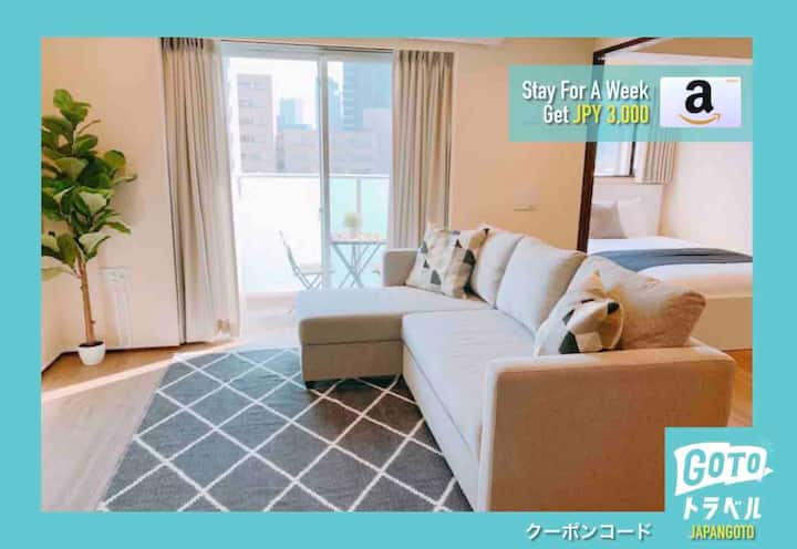 Vogue&Chic 1BR Suite in Tsukiji/Ginza: High Floor