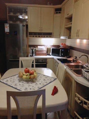 Guest House Joana ☺️