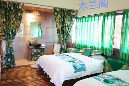 大庄玫瑰园,荷花姐姐家,《撒梅族》,后裔,,民族文化民俗《体验农庄》,二楼 木兰阁标准客房 2床位 - Kunming - Villa