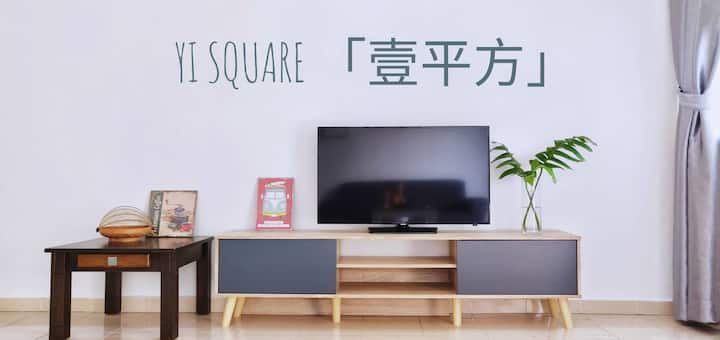 【YI SQUARE·壹平方】Chill at Tranquil Delightful Corner