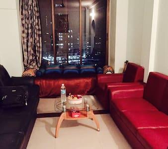 Home away from home - Mumbai - Wohnung