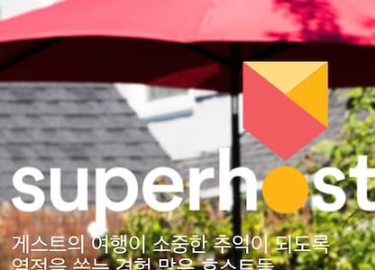 OPEN EVENT, SAVE MONEY! PERFECT DOWN TOWN HOTEL! - Taepyeong-ro, Seogwipo - Apartment - 1