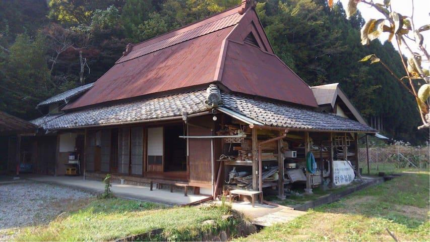 Farmhouse 合(ai)    Big room