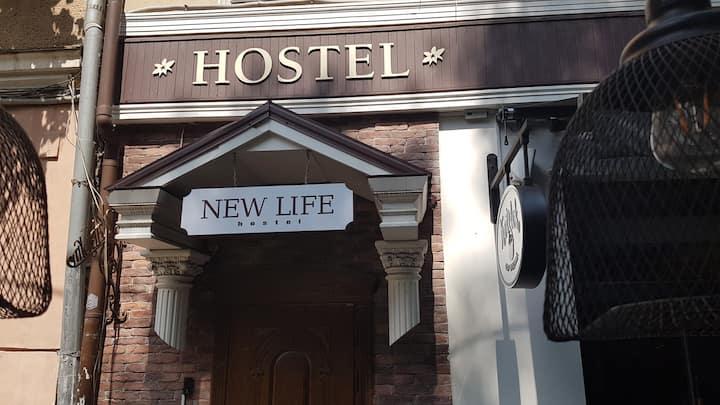 New Life хостел