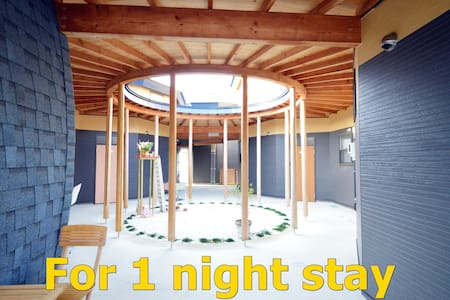 1 night only, Mordern Zen temple、Free Shuttle,wifi - Ena
