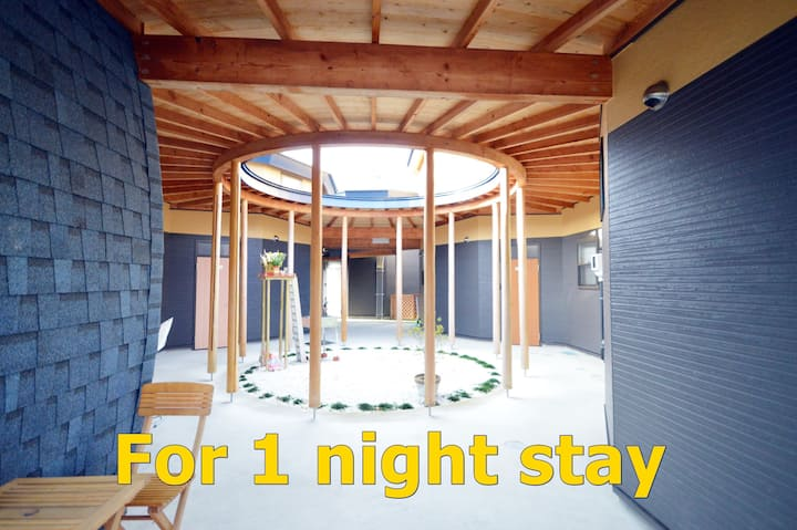 1 night only, Mordern Zen temple、Free Shuttle,wifi