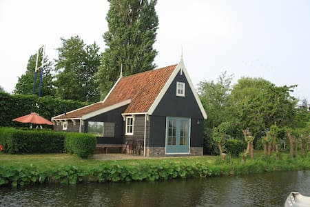 Beautiful cabin overlooking the Dutch polder - De Rijp